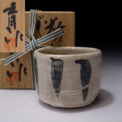 EH7: Japanese Pottery Sake Cup by Great Human Cultural Treasure, Seisei Suzuki