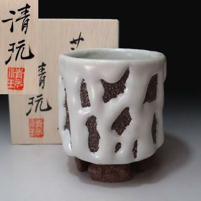 GN2: Japanese Large Pottery tea cup, Hagi Ware by Famous potter, Seigan Yamane