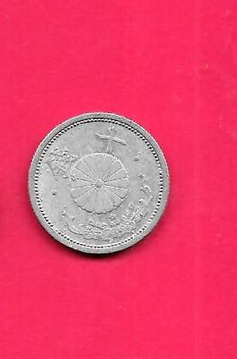 Japan Japanese Y61.2 1942 Vf-Very Fine-Ncie Old Vintage 10 Sen Wwii Coin