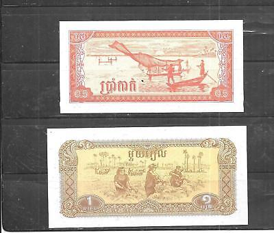 Cambodia Old 2 Different Banknote Paper Money Currency Bill Note Collection Lot