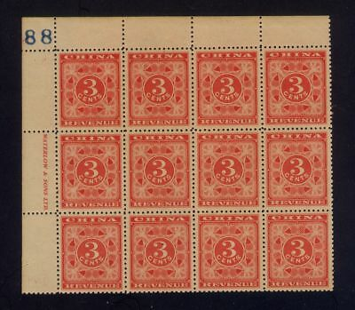 China 1897 Red Revenue Stamp Blk of 12 with Number #88 & Factory Margin