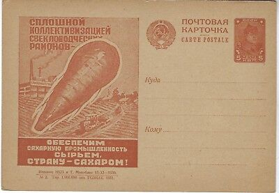Russia Soviet 1931 5k picture stationery card unused, Nr 2, agriculture