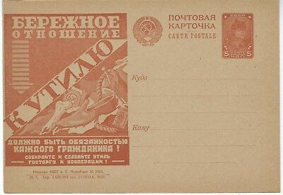Russia Soviet 1930-31 5k picture stationery card unused, Nr 7,