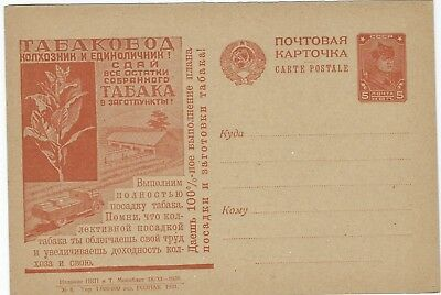 Russia Soviet 1930-31 5k picture stationery card unused, Nr 8,