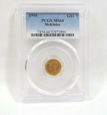 1916 McKinley Memorial Commemorative GOLD $1 PCGS MS 64