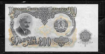 BULGARIA #87a 1951 UNCIRCULATED 200 LEVA OLD VINTAGE BANKNOTE NOTE PAPER MONEY