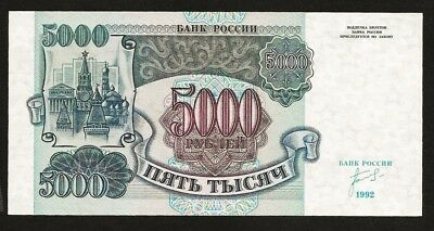 RUSSIA 5000 rubles 1992 P252a AU++ cathedral / Kremlin