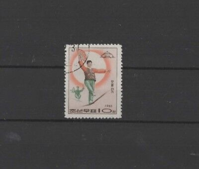 Asia , Unidentified Used Stamp...dated 1965 ??