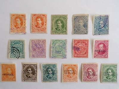 Collection of stamps from COSTA RICA : dated 1883-1892 (plus Official stamps)