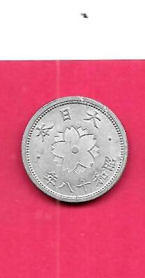 Japan Japanese Y61.3 1943 Vf-Very Fine-Nice Old Antique Wwii 10 Sen Coin