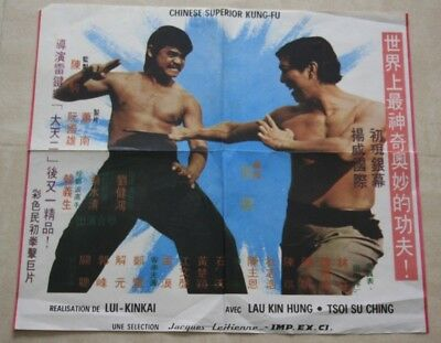 POSTER * Chinese Superior Kung Fu - Film (1975)