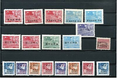 Powerful Liberated Areas collection mint never hinged