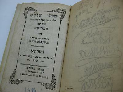 1857 Warsaw SHEVILE OLAM on the CONTINENT OF AFRICA in HEBREW שבילי עולם