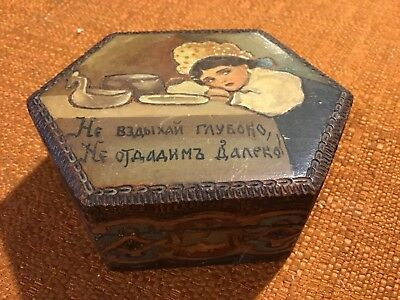 Antique Russian Proverb Folk Art Hand Painted Carved Wood Trinket Box Pyrography