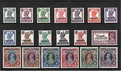 Pakistan - India - 1947 - Kgvi - Complete Set Of 19 Stamps - Mint - Cat. £220.00