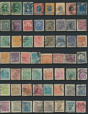Brazilian Stamps - Singles - Used - Lot A-138(2)