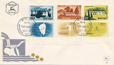 Israel 1959 First Day Cover Settlements #165-67 with tabs