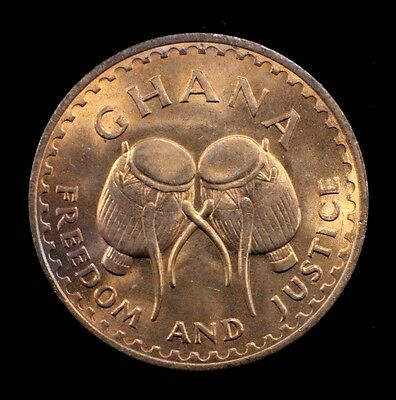 1967 Ghana 1 One Pesewa Coin KM 13 Bush Drums