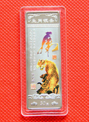 Luckly China Lunar Year of Tiger Silver Plated Bar Coin