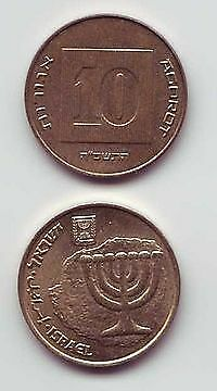 1 Unit Of 10 Agora Israel Money For Collectible From Jerusalem Israel Gold Coin