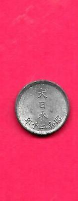 Japan Japanese Y62 1945 Xf-Super Fine-Nice Old Antique Wwii Sen Coin
