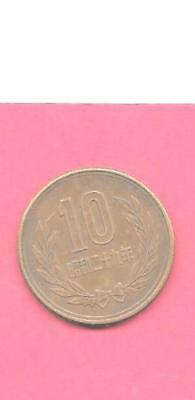 Japan Japanese Y73 1954 Vf-Very Fine-Nicee Old Vintage 10 Yen Bronze Coin
