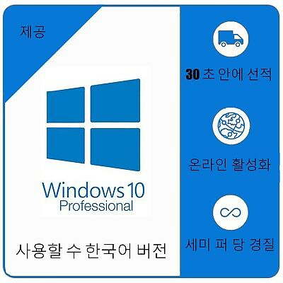 Windows 10 Pro Professional Koran 32/64 bit - license key 100% RETAIL ESD