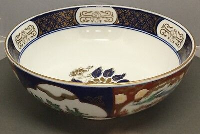 """Gold Imari Hand Painted Bowl Gold, Blue, and Red. 8 1/2"""" in diameter."""
