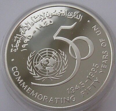 Oman 1 Rial 1995 UN United Nations 50th Anniversary Silver Proof
