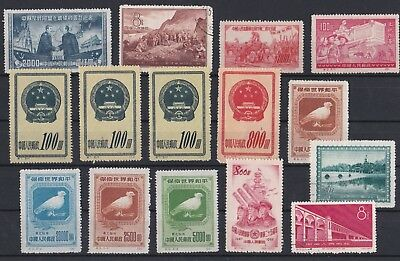 Briefmarken China-Lot