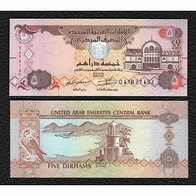 United Arab Emirates P-NEW  2017  5  Dirhams- Crisp Uncirculated