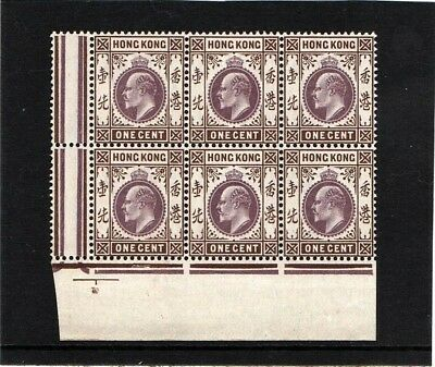 Hong Kong - 1903 - Ke Vii -  Sg62 - Block With Gutter & Margin - Mint Not Hinged