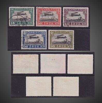 1929 China Air Post Complete Used Issue  Sctc6-C10 Mi.223-227 Sun Emblem On Tall