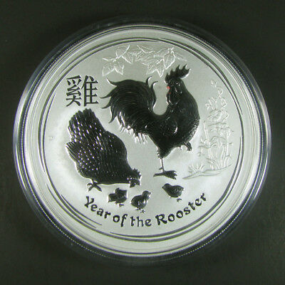 2017 P Australia $8 5 oz Lunar Year of the Rooster Silver .999 fine BU Coin