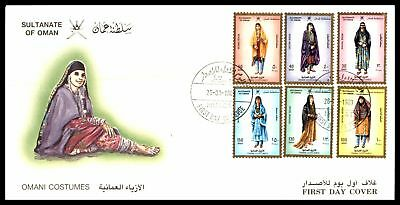 Oman 1989 Costumes Issue to 130 Baisa First Day Cover Unsealed