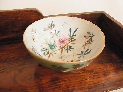 Oriental Pottery Bowl Floral Decoration Stamp Mark To Base Oriental Bowl A/f