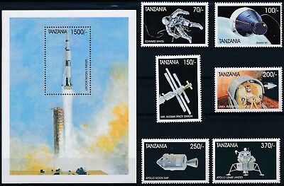 [H15971] Tanzania 1999 SPACE Good lot set of stamps + sheet very fine MNH
