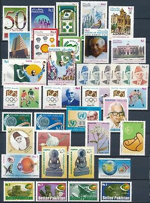 [H16001] Pakistan Good lot of stamps very fine MNH
