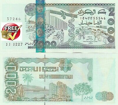 ALGERIA 2000 DINARS 2011 P 144 - perfect Uncirculated condition and CHEAP PRICE