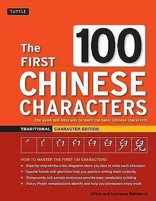 The First 100 Chinese Characters Traditional, Laurence Matthews