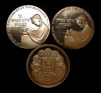 1- 1978 State Of Israel Bar Mitzvah .935 Silver Medal