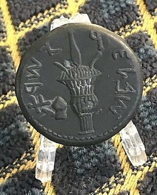 Ancient Israel Greek Jewish Coin 181AD Bronze Omer Cup Vase & Temple War Coin AE