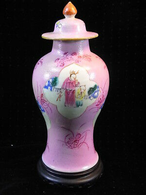 Ancien Pot Couvert Vase Ceramique Emaille Rose Chine China Japon Japanese Jar