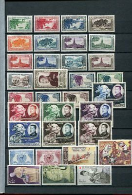 LAOS Early M&U COLLECTION Stamps & SHEETS 95 Items