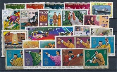 [G90977] Bhutan good lot Very Fine MNH stamps
