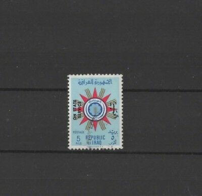 IRAQ ' OFFICIAL ' 1962, O591 5f MULTI' , USED....