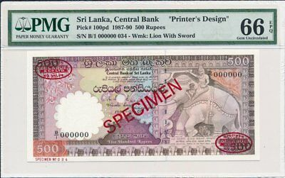 Central Bank Sri Lanka  500 Rupees 1987 Specimen/Printer's Design PMG  66EPQ