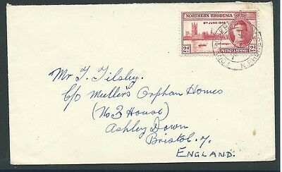 Northern Rhodesia similar covers from BALOVALE and FORT ROSEBERY