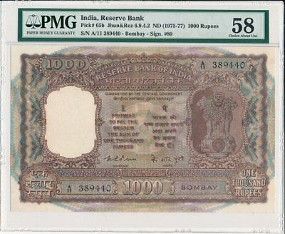 Reserve Bank of India  1000 Rupees 1975-77 Taken out from Bundle PMG Unc 58
