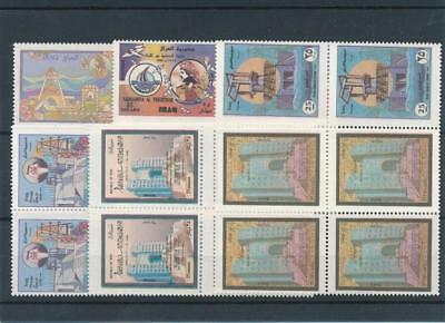 [17600] Iraq : Good Lot of Very Fine MNH Stamps in Blocks of 4